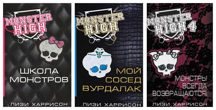 Книги топильская i читать