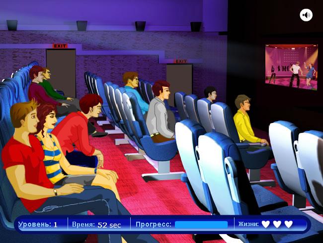Поцелуи в кинотеатре