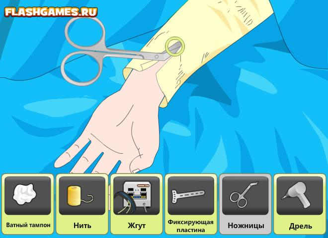 Игры Про Операции Людей На Русском Языке