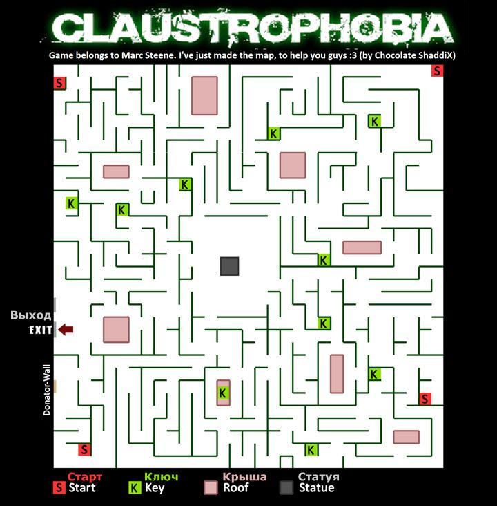 Карта Слендер - Клаустрофобия
