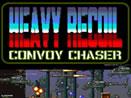 Heavy Recoil –  Contra под валерьянкой