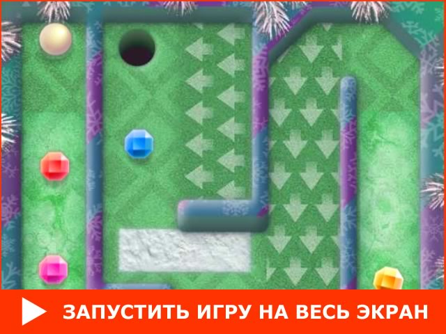mini-putt-holiday