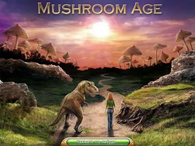игра грибная эра