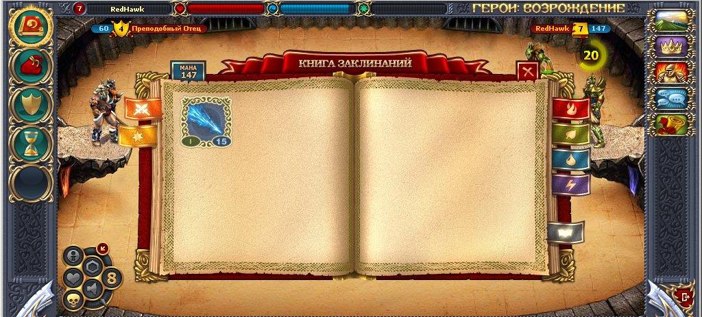 Вконтакте слева появилось казино онлайн